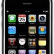 Creare le icone per le applicazioni iPhone – Online iPhone icon maker